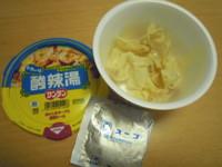 f:id:taberunodaisuki:20110720074118j:image