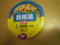 f:id:taberunodaisuki:20110720074146j:image