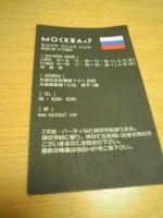 f:id:taberunodaisuki:20110731123136j:image
