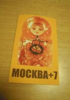 f:id:taberunodaisuki:20110731123210j:image