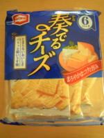 f:id:taberunodaisuki:20110813140104j:image