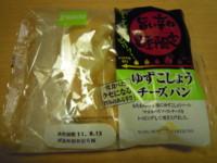 f:id:taberunodaisuki:20110813140537j:image