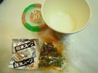 f:id:taberunodaisuki:20110815204352j:image