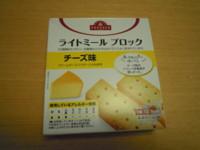 f:id:taberunodaisuki:20110818182545j:image