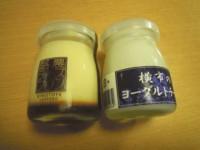 f:id:taberunodaisuki:20110827200318j:image