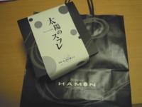 f:id:taberunodaisuki:20110905212302j:image
