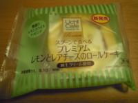f:id:taberunodaisuki:20110910165312j:image