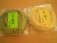f:id:taberunodaisuki:20110910170127j:image