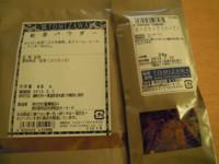 f:id:taberunodaisuki:20110910170802j:image