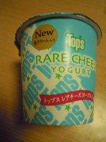 f:id:taberunodaisuki:20110915183424j:image