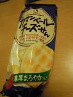 f:id:taberunodaisuki:20110917195409j:image