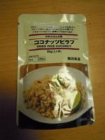 f:id:taberunodaisuki:20110921073622j:image