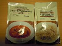 f:id:taberunodaisuki:20110921073905j:image