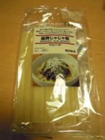 f:id:taberunodaisuki:20110921074620j:image