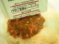 f:id:taberunodaisuki:20110927154812j:image