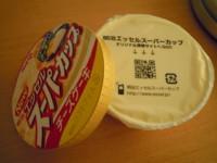 f:id:taberunodaisuki:20110927162949j:image