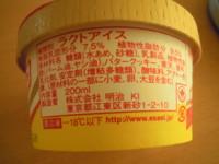 f:id:taberunodaisuki:20110927163004j:image