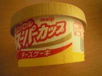 f:id:taberunodaisuki:20110927163019j:image