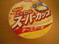 f:id:taberunodaisuki:20110927163033j:image
