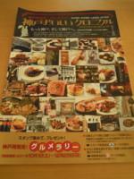 f:id:taberunodaisuki:20111001163146j:image