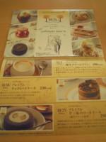 f:id:taberunodaisuki:20111001163202j:image