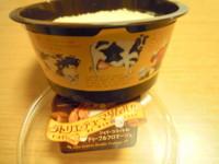 f:id:taberunodaisuki:20111005104446j:image