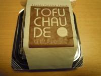 f:id:taberunodaisuki:20111005110341j:image