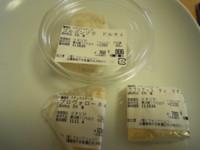 f:id:taberunodaisuki:20111011194035j:image