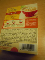 f:id:taberunodaisuki:20111011194359j:image