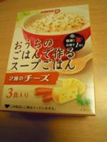 f:id:taberunodaisuki:20111011194415j:image