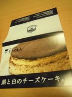 f:id:taberunodaisuki:20111018163732j:image