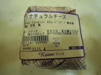f:id:taberunodaisuki:20111025070537j:image