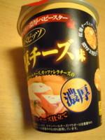 f:id:taberunodaisuki:20111029134828j:image