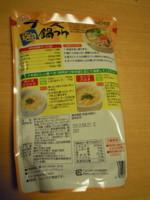 f:id:taberunodaisuki:20111029134842j:image