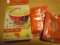 f:id:taberunodaisuki:20111102215404j:image