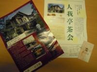 f:id:taberunodaisuki:20111102215734j:image