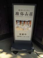 f:id:taberunodaisuki:20111102215822j:image