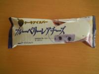 f:id:taberunodaisuki:20111102220152j:image