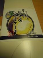 f:id:taberunodaisuki:20111108134602j:image
