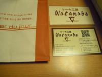 f:id:taberunodaisuki:20111108134616j:image