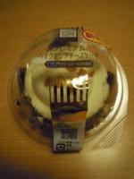 f:id:taberunodaisuki:20111110202416j:image