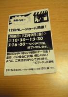 f:id:taberunodaisuki:20111111220215j:image
