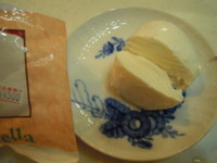 f:id:taberunodaisuki:20111116125021j:image