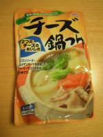 f:id:taberunodaisuki:20111116125050j:image