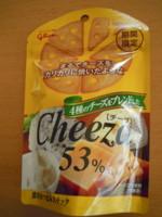 f:id:taberunodaisuki:20111116125542j:image