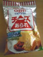 f:id:taberunodaisuki:20111117182947j:image