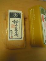f:id:taberunodaisuki:20111119124945j:image