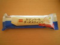 f:id:taberunodaisuki:20111128220913j:image
