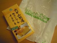 f:id:taberunodaisuki:20111130154551j:image