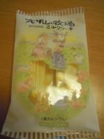 f:id:taberunodaisuki:20111130154621j:image